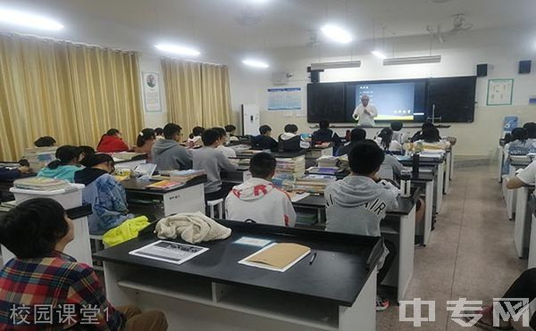 成都学成高考复读学校 -环境3