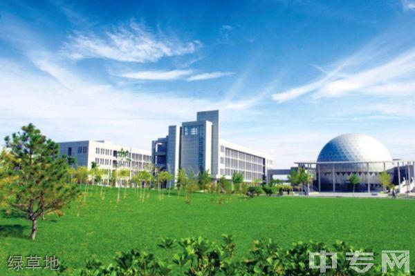 天津城建大学继续教育学院-绿草地