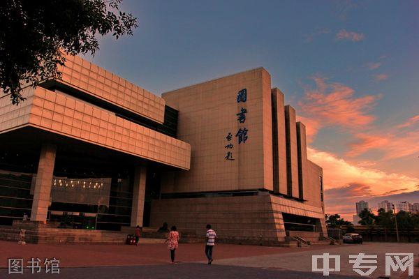 天津职业技术师范大学继续教育学院-图书馆