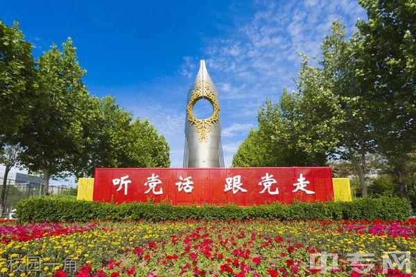 天津师范大学继续教育学院-校园一角