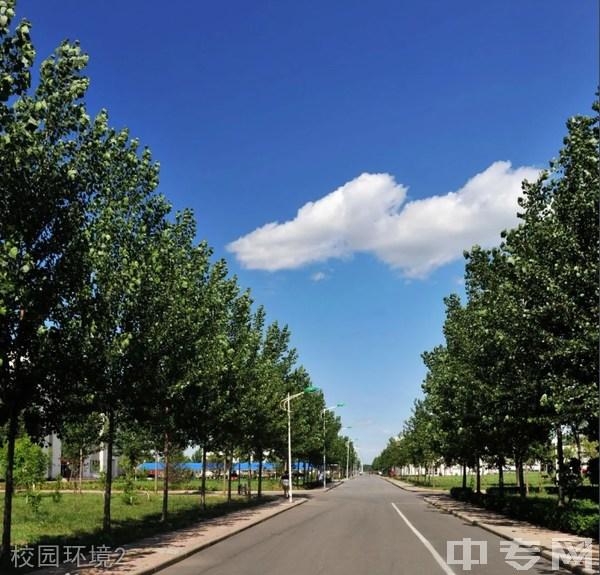 天津财经大学珠江学院继续教育学院-校园环境2