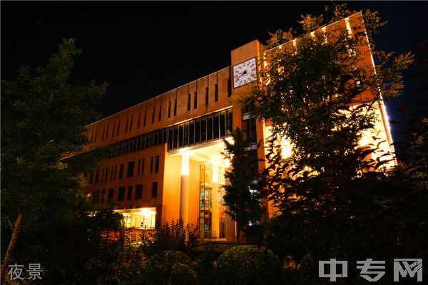 天津传媒学院继续教育-夜景