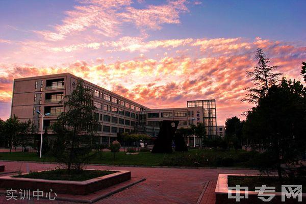 天津职业技术师范大学继续教育学院-实训中心