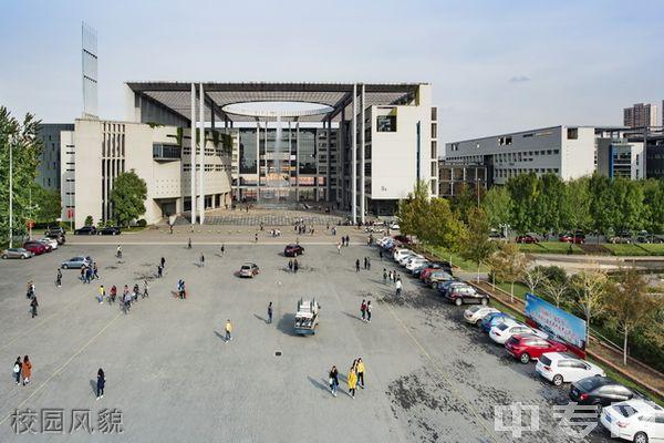 天津财经大学继续教育学院-校园风貌