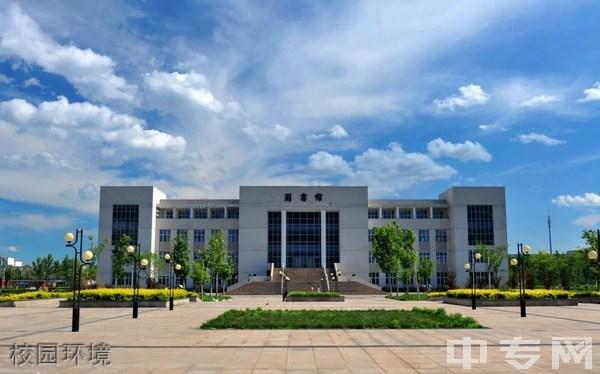 天津财经大学珠江学院继续教育学院-校园环境