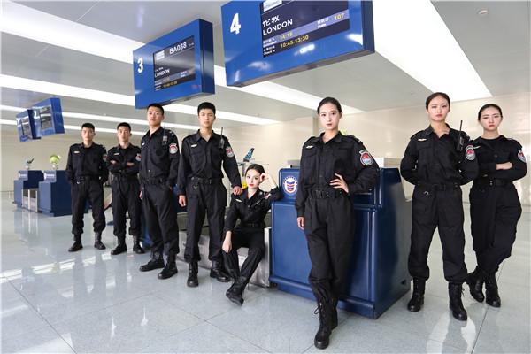 四川西南航空职业学院安检专业