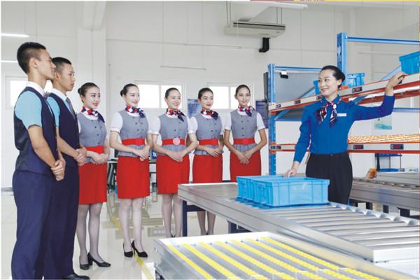 四川西南航空职业学院航空物流专业