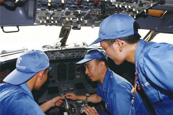 7,【飞机维修专业代码:082200】飞机电子设备维修方向