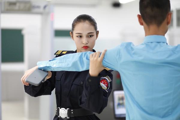 四川西南航空专修学院安检专业