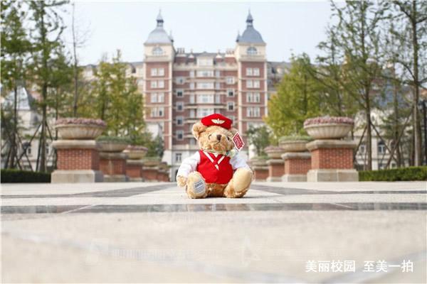 四川西南航空专修学院怎么样,好不好?