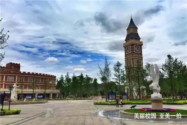 四川西南航空专修学院校园实拍
