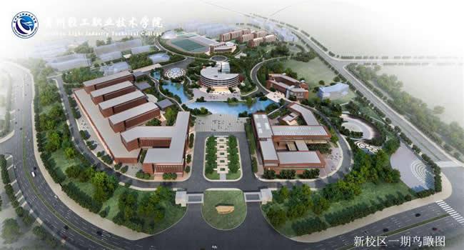 贵州轻工职业技术学院中专部招生条件及要求