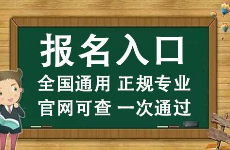src=http___img.edutt.com_202103_15_16570546150527.png&refer=http___img.edutt.jpg