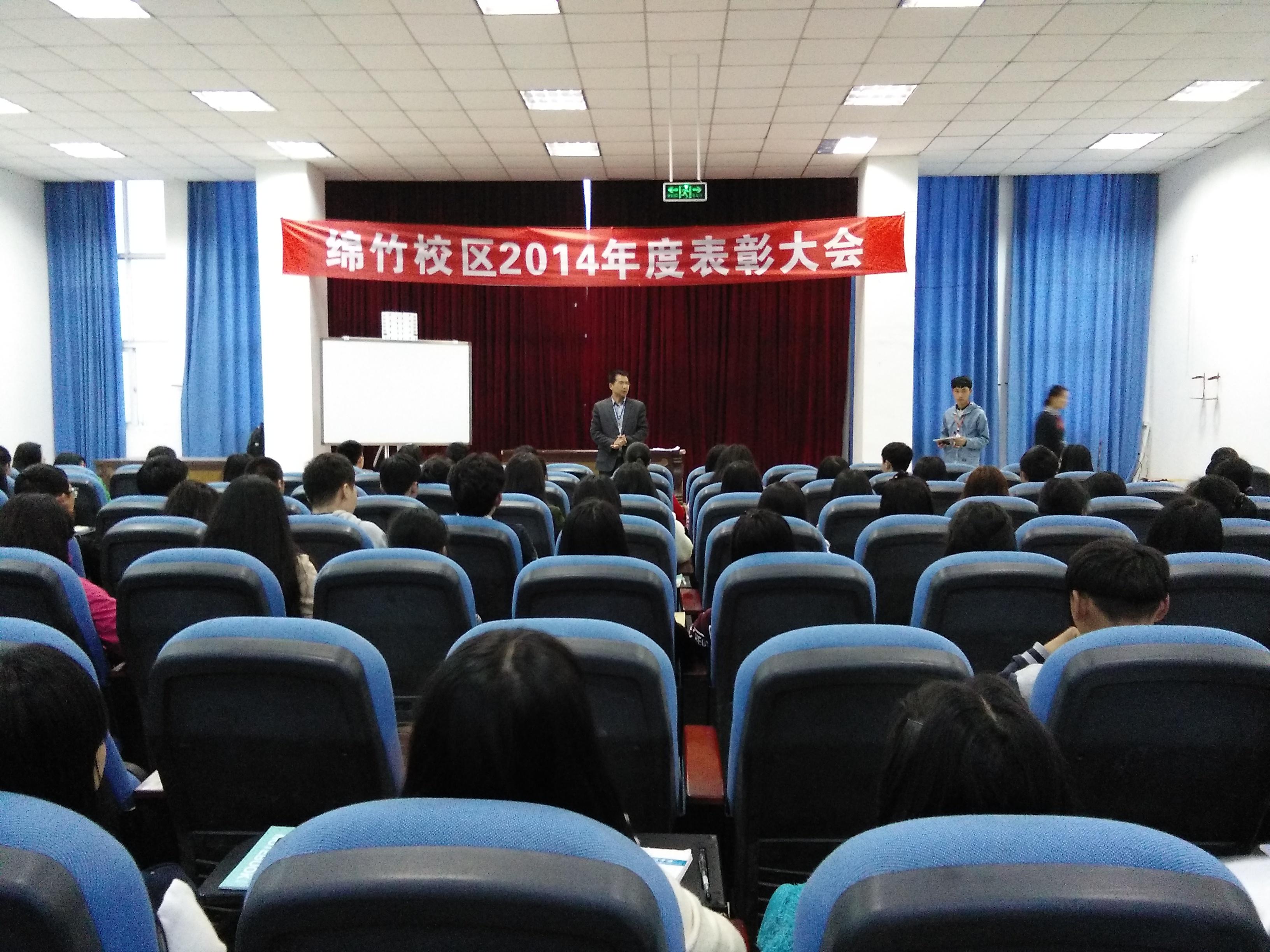 川大职业技术学院-学习制度,发挥模范带头作用,四川大学职业学校