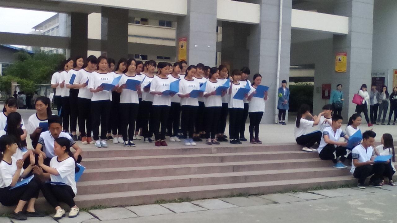 川大职业技术学院-诵读经典传承文明,川大科技园培训学校