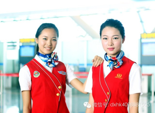 成都东星航空专修学院就业【地勤】广西南宁吴圩国际机场