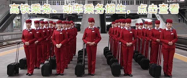 郑州到四川火车